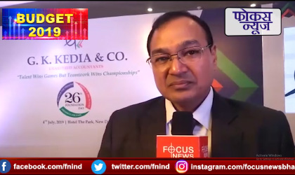 CA G. K. Kedia shares his view on Union Budget 2019 – Focus News