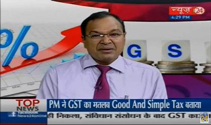 News24 पर GST की पाठशाला