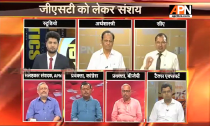 APN MUDDA: Necessity & Comfort goods are definitely going to be cheaper with GST says G K Kedia